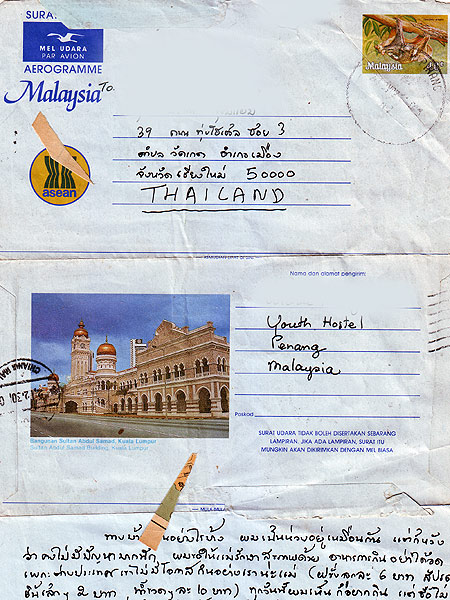 letter-from-penang