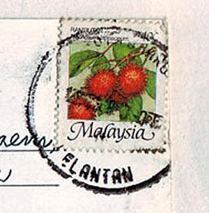 malaysian-stamp