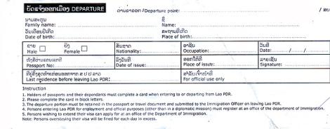 laos-card1