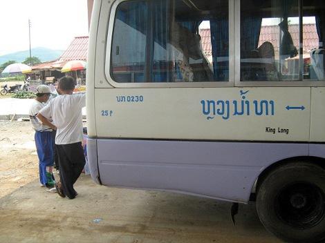 old bus station2
