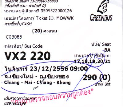 vx2-200