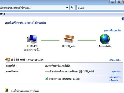 Screenshot---9_3_2014-,-16_