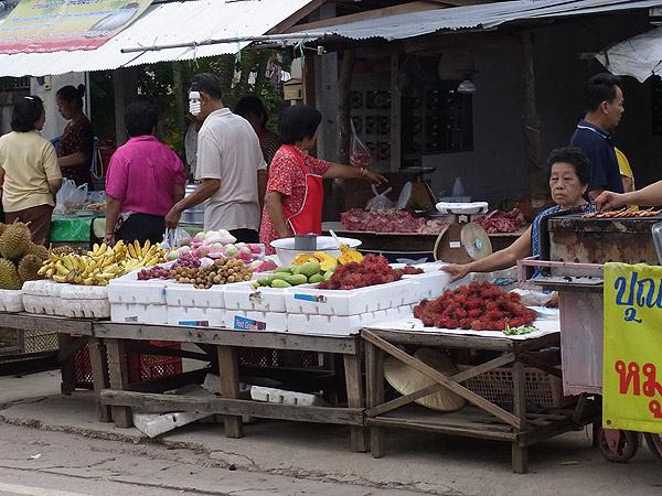 market-pgn-029