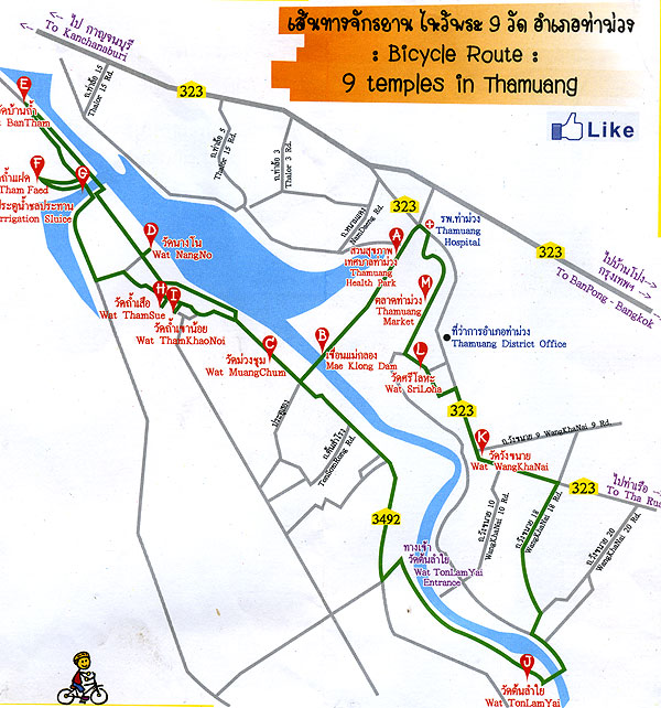 bike-route8