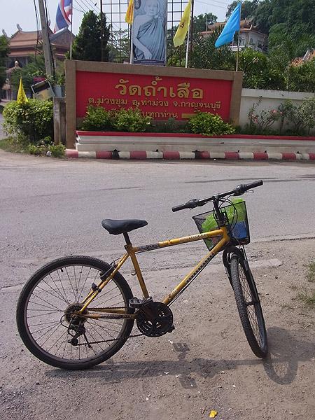 kanchanaburi-436