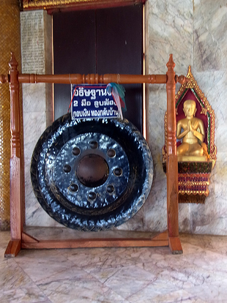 kanchanaburi-463