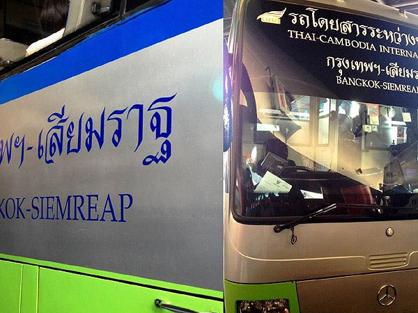 bangkok2siemreap-bus