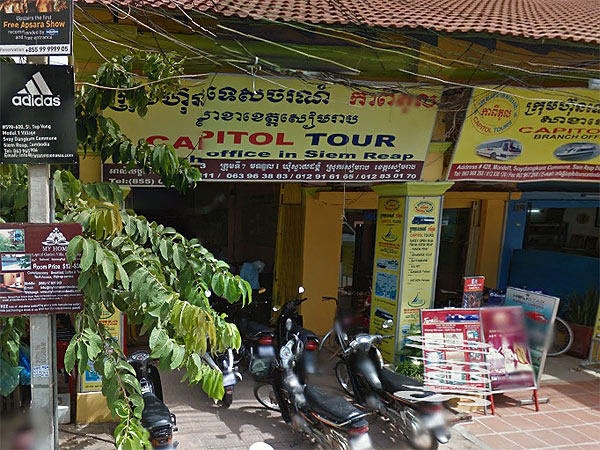 capital-tour-in-sr-2