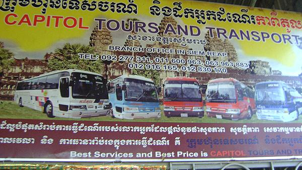 capital-tour