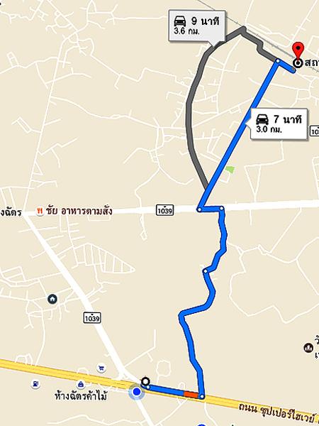 2hangchat-train-station